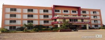 Pharmacy Colleges from Ahmednagar