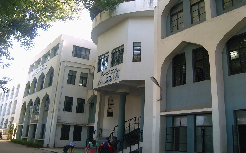 Pharmacy Colleges from Pune