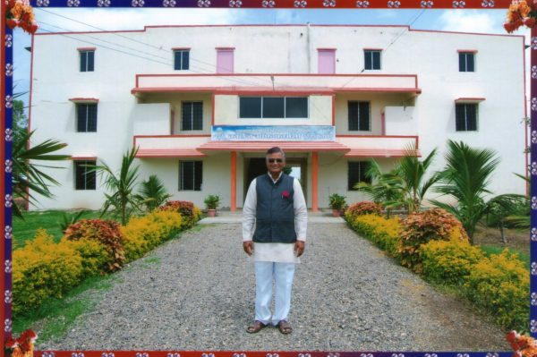 Sahakar Maharshi Kisanrao Varal Patil College of Pharmacy