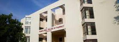 Seva Shikshan Prasarak Mandal's, Dr N. J. Paulbudhe College Of Pharmacy (Diploma)