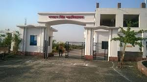 BHAGWAN SINGH INSTITUTE OF PHARMACY