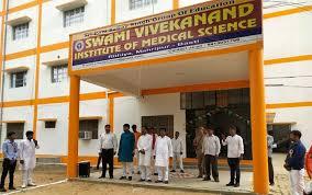 SWAMI VIVEKANAND INSTITUTE OF MEDICAL SCIENCES, MAHARIPUR
