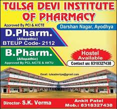 TULSHA DEVI INSTITUTE OF PHARMACY SCIENCES